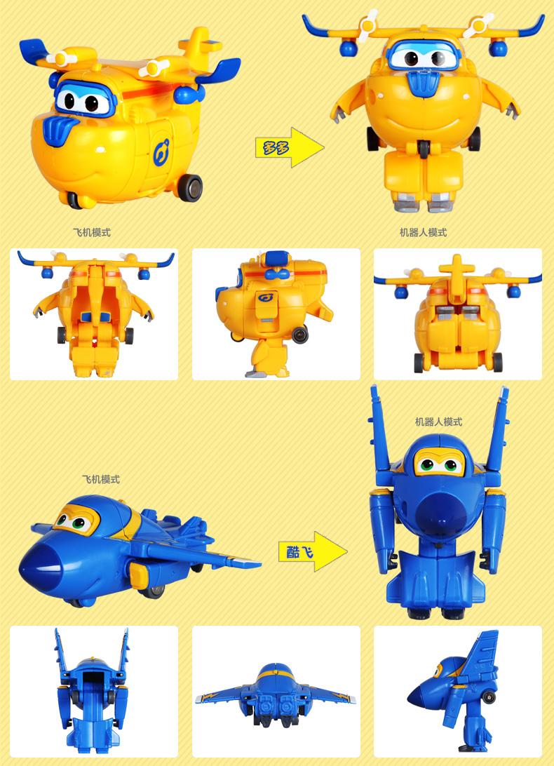 玩偶玩具小飞机酷飞乐迪多多变形超级飞侠机器人低价