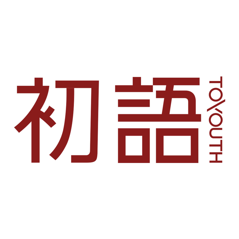 logo logo 标志 设计 矢量 矢量图 素材 图标 2835_2835