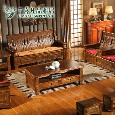 家具香樟木转角沙发 多功能自由组合实木沙发怎么样 好不好